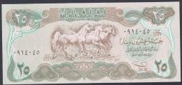Iraq:- 25 Dinars/P.74c (1990/1411/Pink Underprint):- UNC - Iraq