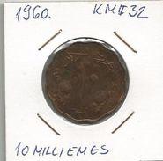 B7 10  Milliemes 1960. KM#32 - Soudan
