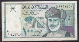 Oman:- 100 Baisa/P.31 (1416/1995):- F - Oman
