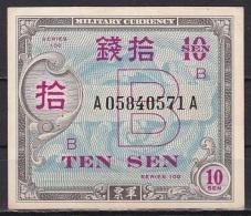 Japan:- 10 Sen/P.63 (1945):- VF+ - Japón