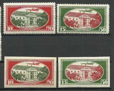 LETTLAND Latvia 1930 Michel 159 - 160 A + B * - Lettland