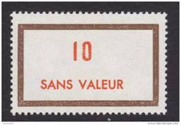 FRANCE FICTIF N° F188 ** Timbre Neuf Gomme D'origine Sans Trace De Charnière - TB - Phantomausgaben