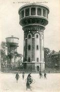 DUNKERQUE(CHATEAU D EAU) - Châteaux D'eau & éoliennes