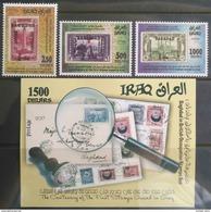 Iraq NEW 2017 MNH Set +S/S -  Baghdad In British Occupation Stamp Set, Stamp On Stamp - Iraq