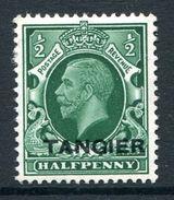 Morocco Agencies - Tangier - 1934-35 KGV GB Overprints (Photo) - ½d Green LHM (SG 235) - Uffici In Marocco / Tangeri (…-1958)