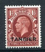 Morocco Agencies - Tangier - 1934-35 KGV GB Overprints (Photo) - 1½d Red-brown MNH (SG 237) - Uffici In Marocco / Tangeri (…-1958)
