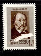 Russia 1962 Mi 2611-2615 MNH ** Russiamn Writer I.A. Concharov - Ungebraucht