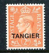 Morocco Agencies - Tangier - 1949 KGVI GB Overprints - 2d Pale Orange LHM (SG 261) - Uffici In Marocco / Tangeri (…-1958)