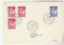 1985 Stockholm SWEDEN FDC  Stamps 3x 30 VISBY RINGMUR  1x  2k Cover - FDC