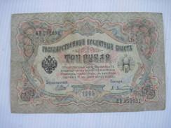 Billet Russe 3 Roubles 1905 - Rusland