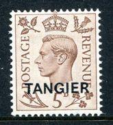 Morocco Agencies - Tangier - 1949 KGVI GB Overprints - 5d Brown LHM (SG 265) - Uffici In Marocco / Tangeri (…-1958)