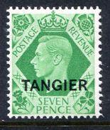Morocco Agencies - Tangier - 1949 KGVI GB Overprints - 7d Emerald-green LHM (SG 267) - Uffici In Marocco / Tangeri (…-1958)