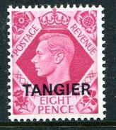 Morocco Agencies - Tangier - 1949 KGVI GB Overprints - 8d Bright Carmine LHM (SG 268) - Uffici In Marocco / Tangeri (…-1958)