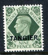 Morocco Agencies - Tangier - 1949 KGVI GB Overprints - 9d Deep Olive-green LHM (SG 269) - Uffici In Marocco / Tangeri (…-1958)