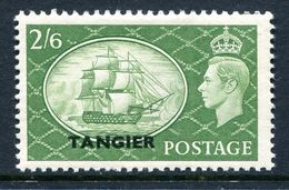 Morocco Agencies - Tangier - 1950-51 KGVI GB Overprints - 2/6 HMS Victory LHM (SG 286) - Morocco Agencies / Tangier (...-1958)