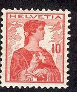 SUISSE 1907   Yv 131** Mi 114** - Svizzera