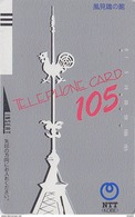 Télécarte Ancienne Japon / NTT 330-025 - Oiseau COQ Clocher KOBE / 105 U - ROOSTER Japan Front Bar Phonecard Balken TK - Japon