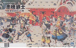 Télécarte Ancienne Japon / NTT 330-019 - Dessin - Tradition / Guerriers - Warriors Painting Japan Front Bar Phonecard - Japon