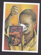 Tanzania, Scott #1509, Mint Never Hinged, UNICEF, 50th Anniversary, Issued 1996 - Tanzanie (1964-...)