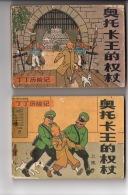 Le Sceptre D'Ottokar - 2 Volumes En Chinois - Comics (other Languages)