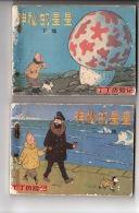 L'Étoile Mystérieuse - 2 Volumes En Chinois - Comics (other Languages)