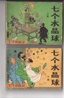 Les Sept Boules De Cristal - 2 Volumes En Chinois - Comics (other Languages)