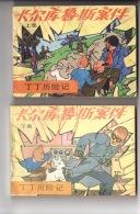 L'Affaire Tournesol - 2 Volumes En Chinois - Comics (other Languages)