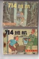 Vol 714 Pour Sydney - 2 Volumes En Chinois - Comics (other Languages)