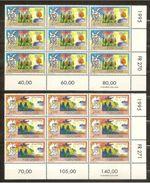 1995 FAROER Faroe EUROPA CEPT EUROPE 9 Serie Di 2v. MNH** In Blocco - Europa-CEPT