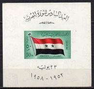 Egypte - Bloc Feuillet - 1958 - Yvert : BF 9 **  - Anniversaire De La Révolution - Blocs-feuillets