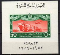 Egypte - Bloc Feuillet - 1959 - Yvert : BF 10 **  - Anniversaire De La Révolution - Blocs-feuillets