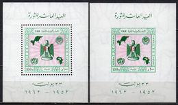 Egypte - Bloc Feuillet - 1961 - Yvert : BF 13 **  - Anniversaire De La Révolution, Dentelé Et Non Dentelé - Blocs-feuillets
