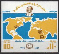 Egypte - Bloc Feuillet - 1976 - Yvert : BF 33 **  - Anniversaire De La Révolution - Blocs-feuillets