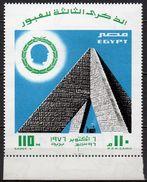 Egypte - Bloc Feuillet - 1976 - Yvert : BF 34 **  - Anniversaire De La Traversée Du Canal De Suez - Blocs-feuillets