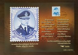 Thailand Postcard Definitive Stamp King Rama 9 - 10 Series - 1 Baht - Thailand