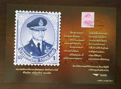 Thailand Postcard Definitive Stamp King Rama 9 - 10 Series - 7 Baht - Thailand