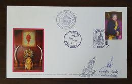 Thailand Stamp FDC 2009 84th Birthday HRH Princess Bejaratana +P+C+S #2 - Thailand