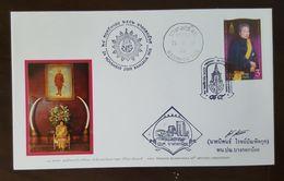 Thailand Stamp FDC 2009 84th Birthday HRH Princess Bejaratana +P+C+S #4 - Thailand