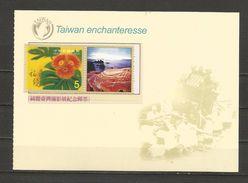Carte De Présentation Avec Timbre De Fleur Et Vignette Touristique - Taiwan (Formose)