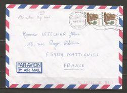Enveloppe Affranchie Au Cap Nord En 1990 Timbres De Norvége - Norvège
