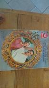 140/ POINT DE VUE IMAGES DU MONDE ANNE MARIE ET CONSTANTIN DE GRECE LES PREPARATIFS DE LA NAISSANCE - People