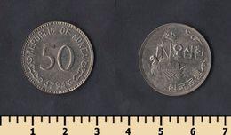 South Korea 50 Hwan 1961 - Korea, South
