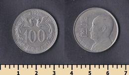 South Korea 100 Hwan 1959 - Korea, South