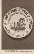 MUSEE DE CLUNY-COLLECTION HEBRAIQUE-ASSIETTE - FAIENCE DE STRASBOURG - Jewish
