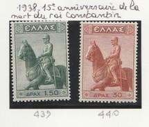 Grece N° 439 Et 440** 15 Eme Anniversaire Mort Roi Constantin - Nuovi