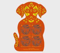LIECHTENSTEIN 2017 Miniature Sheet. Chinese Signs Of The Zodiac - Liechtenstein
