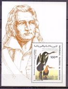1985 Mauritania Birth Bicentenary Of John Audubon, Ornithologist, Fauna M/Sheet MNH (M-19) - Collections, Lots & Series