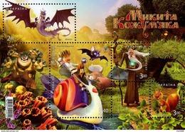 Ukraine - 2017 - Folk Tales - Mykyta Kozhumyaka - Mint Souvenir Sheet - Oekraïne