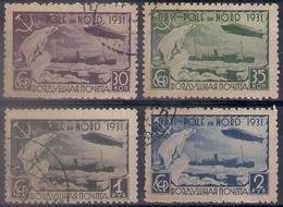Russia 1931, Michel Nr 402C-05C, Used - 1923-1991 USSR