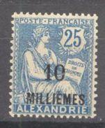 Alexandrie: Yvert N° 55**. Cote  2.00 € - Alexandria (1899-1931)